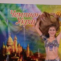 Валентина 14лет
